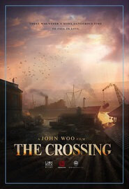 The Crossing Movie Poster, 2014, Chinese Action Movie
