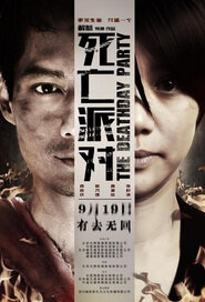 The Deathday Party Movie Poster, 2014, China Film