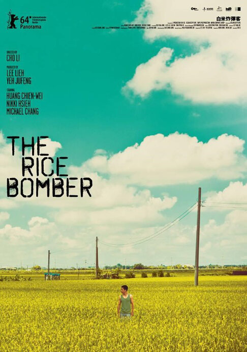 The Rice Bomber Movie Poster, 2014