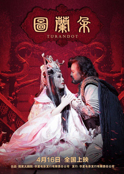 Turandot Movie Poster, 2014