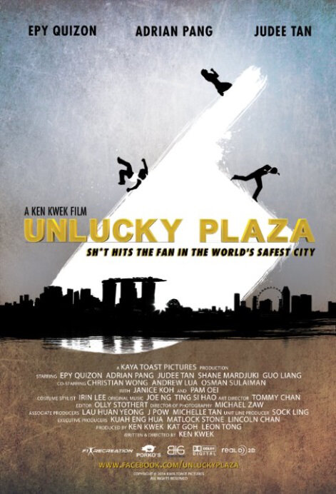 Unlucky Plaza Movie Poster, 2014 chinese movie