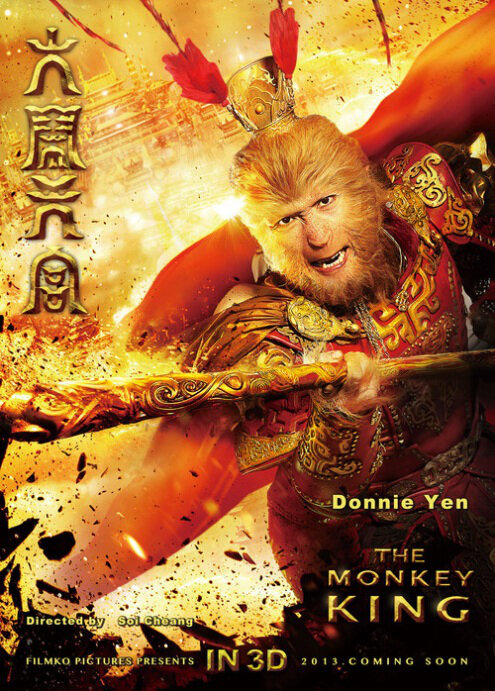 The Monkey King Movie Poster, 2014, Chinese Adventure Film