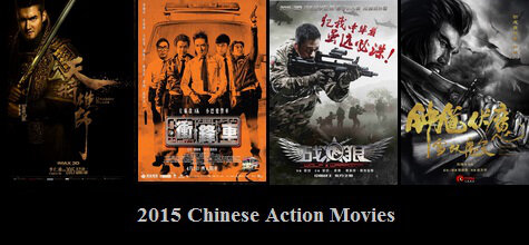2015 Chinese Action Movie Lists