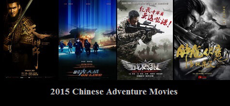 2015 Chinese Adventure Movie Lists