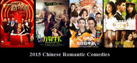 Romantic Comedy Hong Kong Drama – Adult Dating