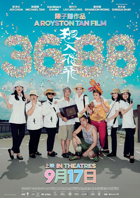 3688 Movie Poster, 2015 chinese movie
