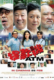 ATM Movie Poster, 2015 Hong Kong Movie