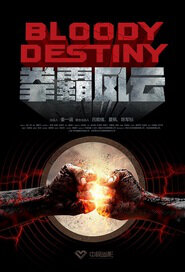 Bloody Destiny Movie Poster, 2015 Chinese film