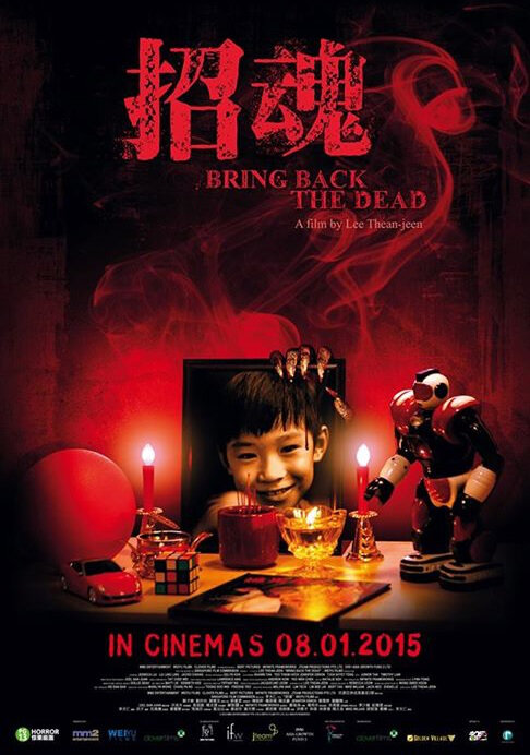 Bring Back the Dead Movie Poster, 2015 Singapore movie