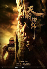 Dragon Blade Movie Poster, 2015 Kung Fu Movie