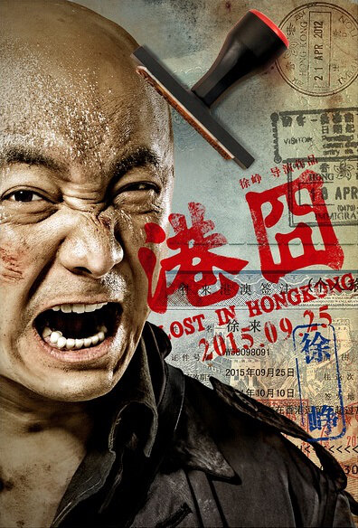 chinese movies lost in thailand dubbed in hindi 3gp free