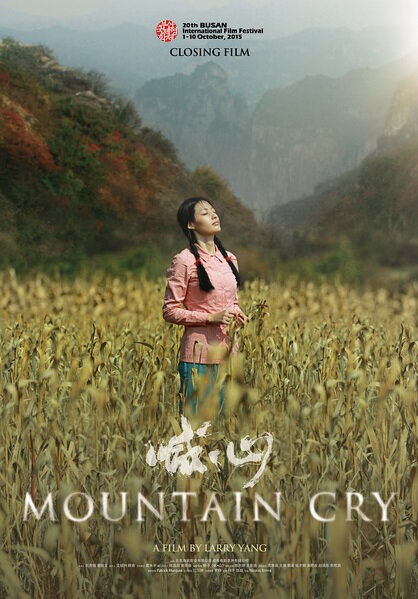 Mountain Cry Movie Poster, 2015 Chinese film