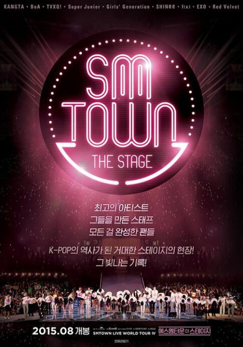 SMTOWN the Stage Movie Poster, 2015 film