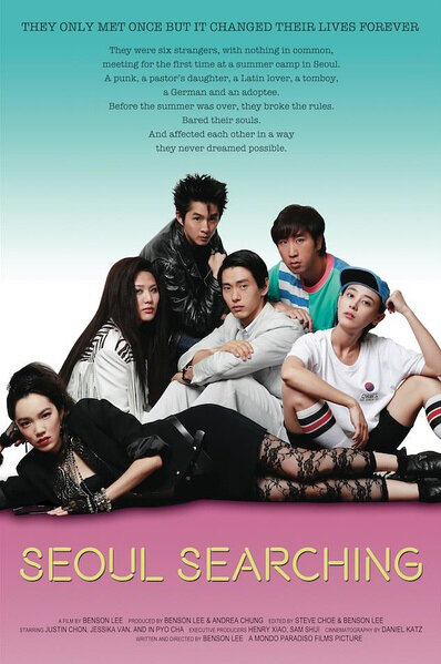Seoul Searching Movie Poster, 2015 film