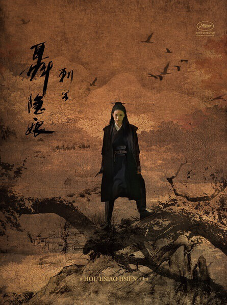The Assassin Movie Poster, 2015 Chinese film