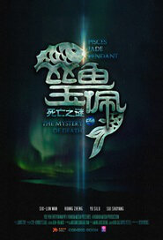 The Mystery of Death: Pisces Jade Pendant Movie Poster, 2015 Chinese film