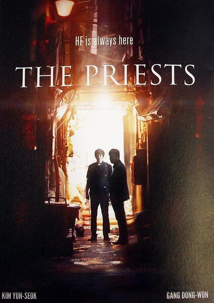 The Priests Movie Poster, 2015 film