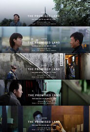 The Promised Land Movie Poster, 2015 Chinese film