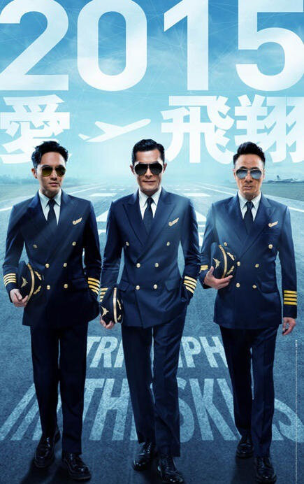 Triumph in the Skies Movie Poster, 2015 chinese film