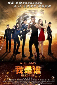 Who Am I 2015 Movie Poster, 2015 Chinese movie