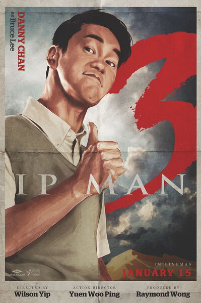 Ip Man 3 Movie Poster, 2015 Chinese film
