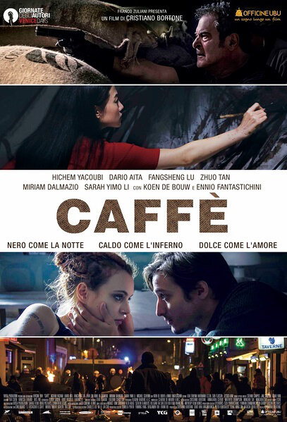 Caffe Movie Poster, 2016 Chinese film