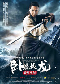 Crouching Tiger, Hidden Dragon II: The Green Legend Movie Poster, 2016 China Film