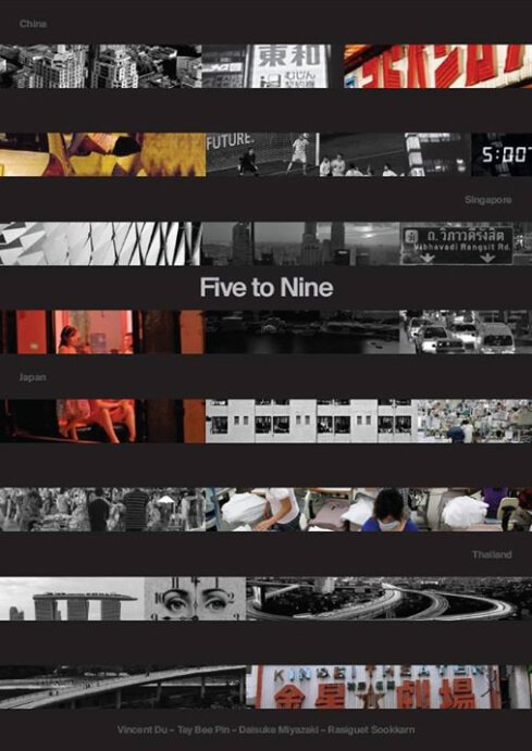 Five to Nine Movie Poster, 2016 film