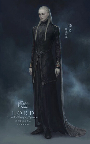 L.O.R.D: Legend of Ravaging Dynasties Movie Poster, 2016 chinese film