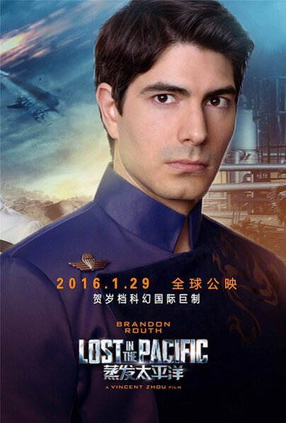 Lost in the Pacific Movie Poster, 2016 chinese film