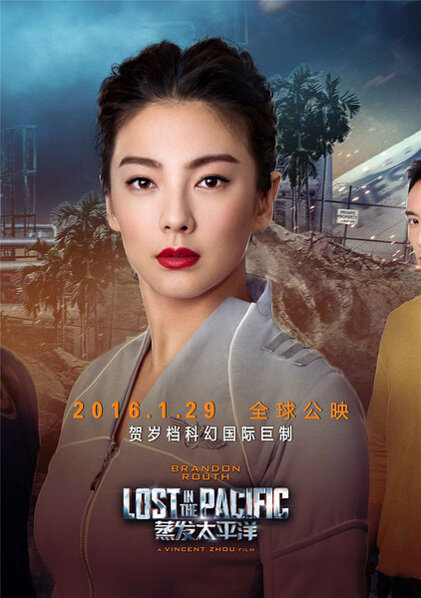 Photos from Lost in the Pacific (2016) - Movie Poster - 5 ...