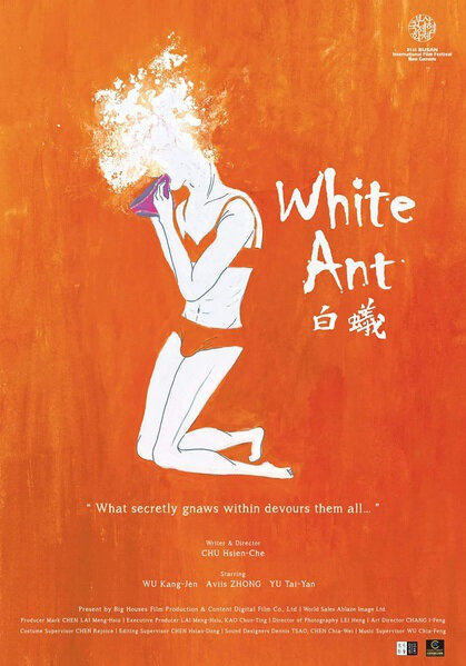 White Ant Movie Poster, 2016 Chinese film