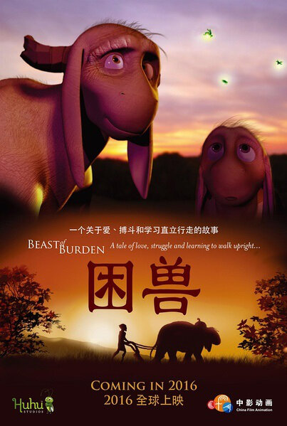 Beast of Burden Movie Poster, 2017 Chinese film