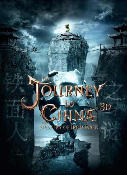 The Journey to China: The Mystery of Iron Mask Movie Poster, 2017 Chinese film