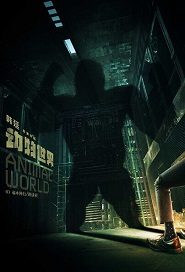 Animal World Movie Poster, 2018 Chinese action film