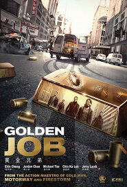 Golden Job Movie Poster, 2018 Hong Kong Film