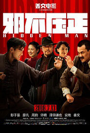 chinese movies in hindi list 2018