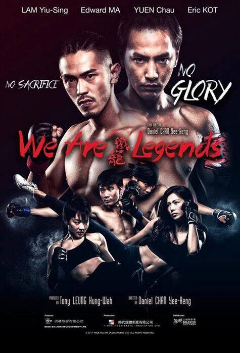 We Are Legends Movie Poster, 2018 Hong Kong Film