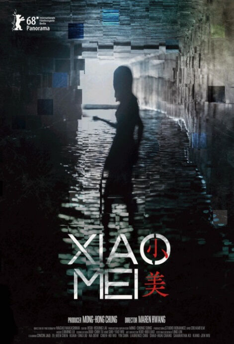 Xiao Mei Movie Poster, 小美 2018 Chinese film