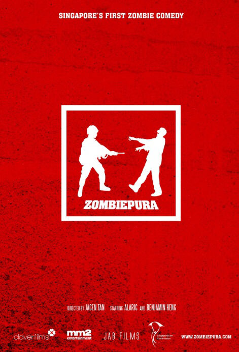 Zombiepura Movie Poster,  2018 Singapore film