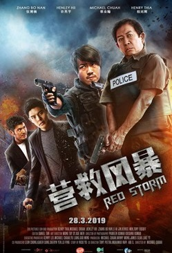 Red Storm Movie Poster, 营救风暴 2019 Malaysia film