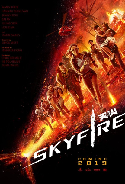 Sky Fire Movie Poster, 天火危情 2019 Chinese film