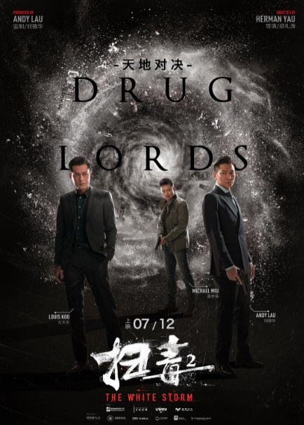The White Storm 2: Drug Lords Poster, 2019 Chinese TV drama series
