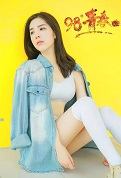 98 Degrees Youth Movie Poster, 98度青春 2020 Chinese film
