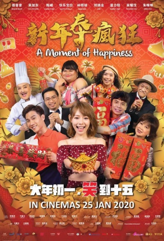A Moment of Happiness Movie Poster, 新年泰疯狂 2020 Chinese film