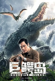 Crocodile Island Movie Poster, 巨鳄岛 2020 Chinese film