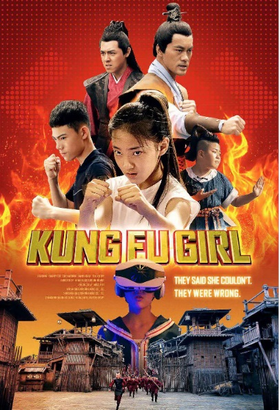 Kung Fu Girl Movie Poster, 出手吧!女生 2020 Chinese film
