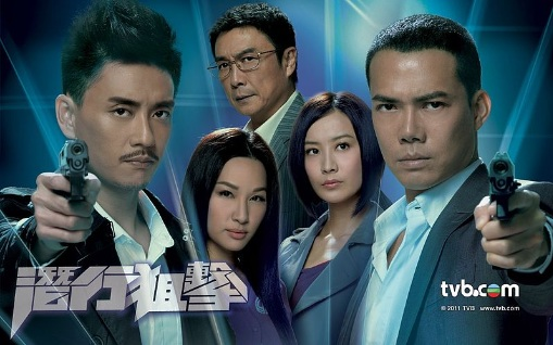 Bosco Wong Hong Kong Drama Series