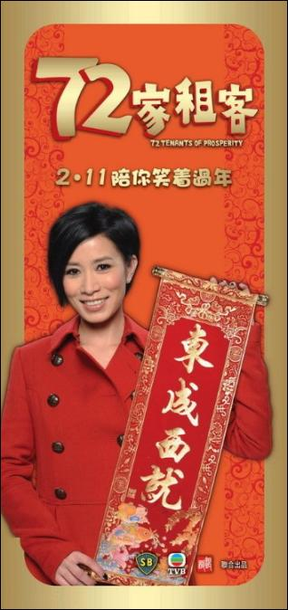 Charmaine Sheh - Images Gallery