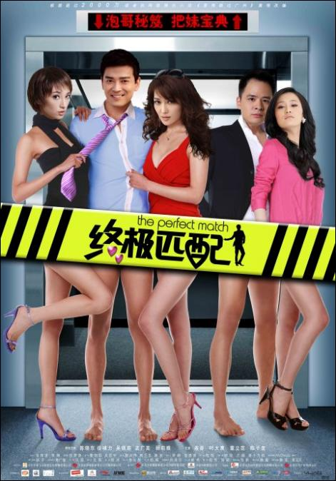 DANIEL CHAN Movies - Actor - Hong Kong – Filmography – Movie ...
